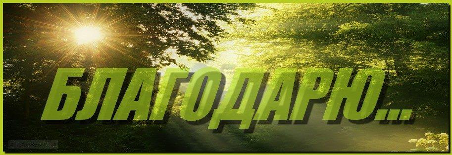 НАША РЕАЛИЗАЦИЯ И ЗАДАЧА ДУШИ