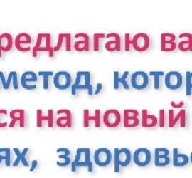 «МИНДАЛЬ» В ВАШЕЙ ГОЛОВЕ