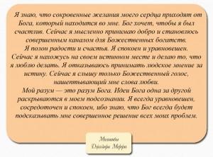 105-нахождение-разумных-и-мудрых-решений-300x222