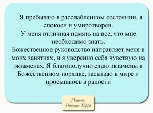 сдача-экзаменов