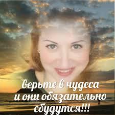 Светлана Зарецкая оператор биолокации, целитель, магистр практического и духовного хилерства.