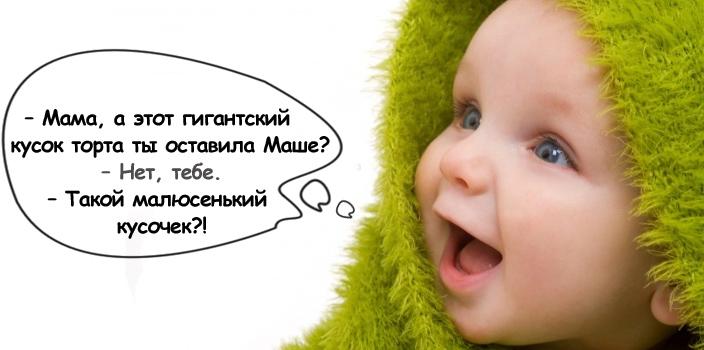 ИНСТРУМЕНТ ХООПОНОПОНО - ФОТО СЕБЯ МОЛОДОГО.