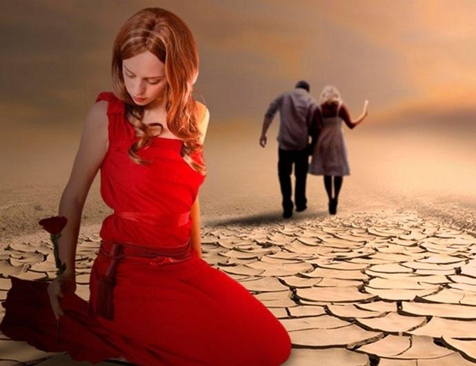 Невозможность создать отношения, как запрос для работы с психологом.