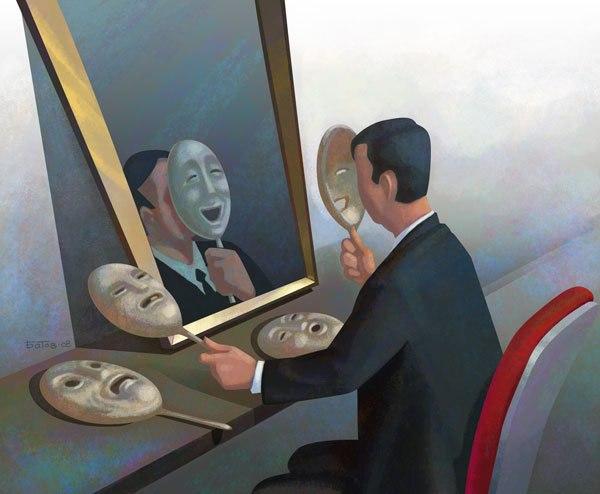 Психологические зависимости и идеологические маски.