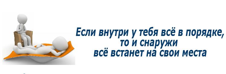 Психолог, тренер, коуч — Татьяна Олейникова.
