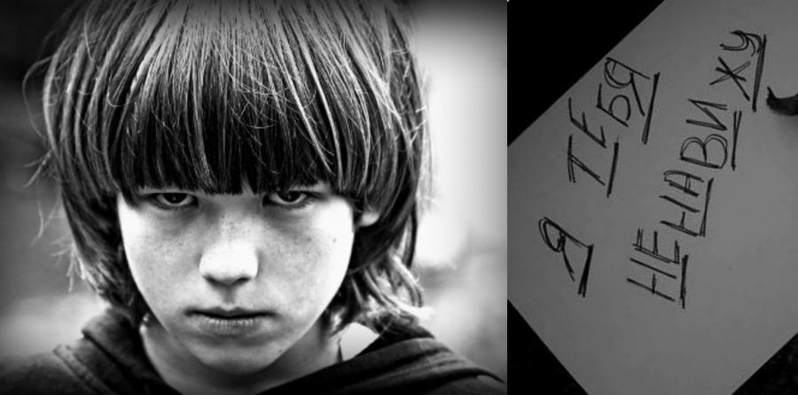 «Я ненавижу своих родителей». Истории двух девушек, которые поняли, что терпеть не могут отца и мать