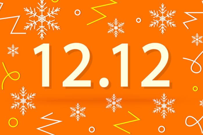 Зеркальная дата 12.12.Мечтай смело и с размахом.